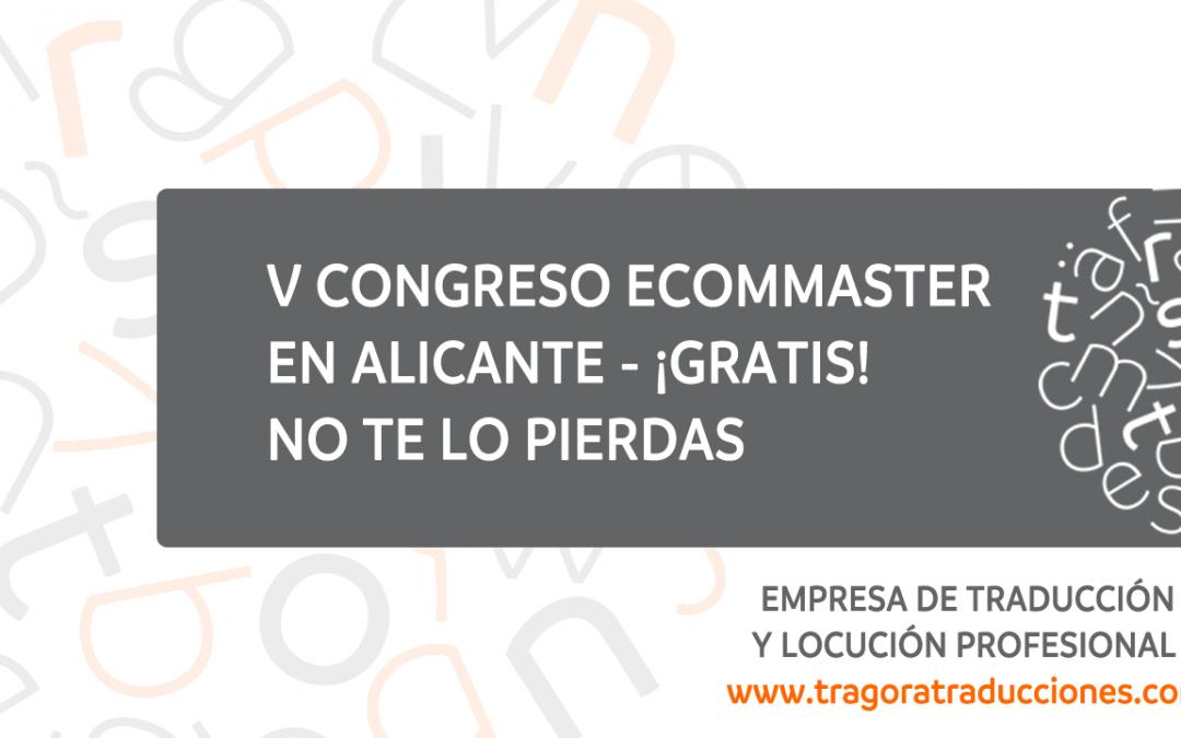 congreso ecommaster 2017