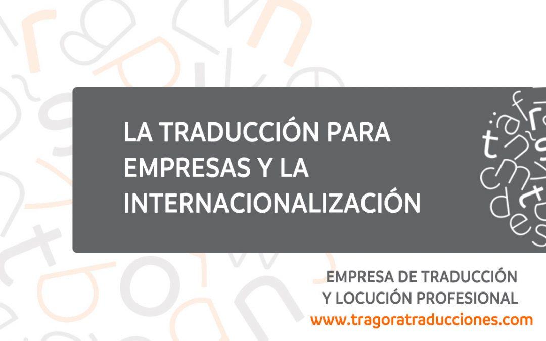 Traducción para empresas e internacionalización